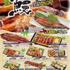 量販店夏の土用丑鰻予約パンフ⑰【バロー】(2017/7/19)