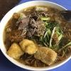 【ベトナム旅行】ハノイでカニの麺 バインダークアの名店 リー・クオック・スーに行きました