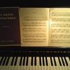 今年初めてののピアノ練習
