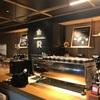 【スタバリザーブバー】ワンランク上の特別なコーヒーメニュー3選