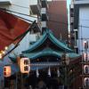 大森鷲神社の酉の市に行ってきた