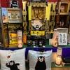 くまモン仏壇 売上V字回復 くまモン心の師匠 熊本 仏壇店