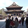 草津温泉から長野までのドライブ。善光寺にお参り。(2008年の旅行記 2日目)