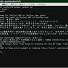 PythonでCUIベースのTwitterクライアントを書いてみた。jonTwit開発記 その1