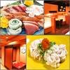 【オススメ5店】松山(愛媛)にある会席料理が人気のお店