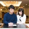 マンション経営を始めるまでの7つのステップと必要書類一覧。(マンション購入手続き)