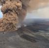 ハワイ・キラウエア火山で17日早朝に爆発的な噴火が発生!噴煙は3万ft(9,144m)まで上昇!今後1925年の大規模な噴火と同程度の噴火が起こる可能性あり!!