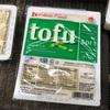 ハウス食品の豆腐