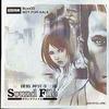 探偵 神宮寺三郎 白い影の少女のゲームと攻略本とサウンドトラックの中で どの作品が最もレアなのか
