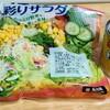カット野菜+コーン缶+酢