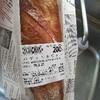 固いパンは節約にもってこい