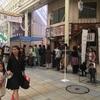 岐阜を代表するイベント!柳瀬商店街のSUNDAY BUILDING MARKETに行ってきました