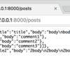 【Laravel】APIリソースを使う(Json/Resource)