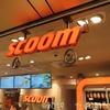 SCOONのプレッツェルを買ってSバーンを使いホテルへ ドイツ旅行⑱