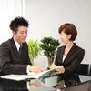 iDeCo(イデコ)への加入が全会社員が対象になり、企業年金と併用可能へ