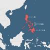 フィリピンの事情あれこれ