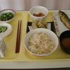 入院の決め手 美味しい病院食