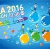 om2016runtrip③大阪マラソンコース