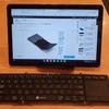 【chromebook】IdeaPad Duetを外付けキーボード導入で軽量化作戦
