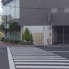 一丁目一番地めぐり-254-墨田/吾妻橋