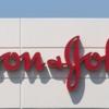 アメリカの製薬大手ジョンソン・エンド・ジョンソン(J&J)、厚労省にワクチン承認申請!!(5月24日)
