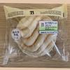 白バラ牛乳クリーム!!!   白バラ牛乳クリームのメロンパン(セブンイレブン)