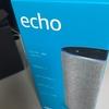 Amazon Echo 買いました!