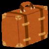 旅行会社のパッケージツアーはマイルの登録と良い座席の確保を忘れずに!