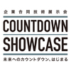 COUNTDOWN SHOWCASE