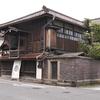 告知:第54回日本酒会