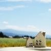 マイホームブログ 田んぼに家を建てれるか