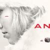 ANNA(アナ)/リュックベッソンまさかの快作