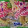 楽しめるのか?!北海道ツーリング その39〜北海道でカニパン〜(8月8日)