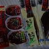 【ふるさと納税】愛知県西尾市から一色産うなぎ食べ比べセットが届きました!