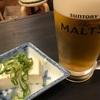 大阪セミナー〜マタニティ、小児!
