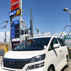 ディズニー付近のガソリンスタンド ENEOSメテオ舞浜リゾートで給油ついでに泡洗車が¥900〜