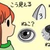 相貌失認の人は幼児期に言葉の遅れがみられることがある