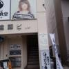 仙台のゴリラ食堂 五橋 行ってみた!