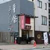 豊橋の製菓店「夢菓房童庵」の生くりーむどら焼きはインパクトが凄い!!