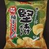 「堅あげポテト 柚木こしょう味」を食べた感想レビュー
