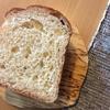 高加水パン ~ 切り口と食べ方