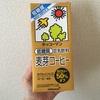 【豆乳】キッコーマンの麦芽コーヒー、低糖質がおいしい!!【カフェインレス】