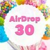【AirDrop30】無料配布で賢く!~タダで仮想通貨をもらっちゃおう~
