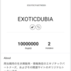 『EXOTICDUBIA』活動レポートVol.1  現状の総量及びロックについてと今後の展望