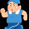 ダイエット生活+依存症の恐ろしさ。【散歩】【食事制限】【スマホゲーム】2019.6.11