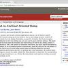 arXiv論文のためのChrome拡張を作った