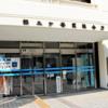 星川駅から「保土ケ谷区役所」へのアクセス(行き方)