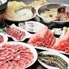 【オススメ5店】松本市(長野)にあるジンギスカンが人気のお店