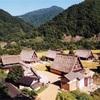 村づくり愛知、名古屋、家族コミュニティで地域活性化、村作り?