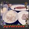 今日の夕ご飯🍴